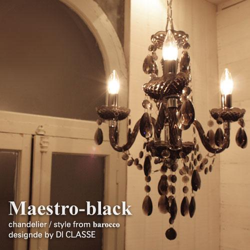マエストロ ブラック シャンデリア chanderier Maestro-black chanderier デザイン照明器具 DI DI CLASSE ディクラッセ Maestro-black シャンデリア アンティーク ライト 照明器具, 大きいサイズ専門店 ラポッシュ:7c26b3b7 --- vietwind.com.vn