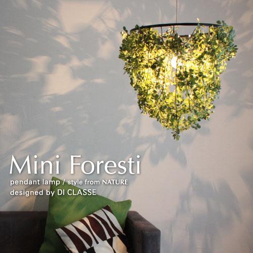 ミニフォレスティ ペンダントランプ Mini-Foresti pendant lamp デザイン 照明器具 DI CLASSE ディクラッセ LED 対応 ペンダント ライト ペンダントライト