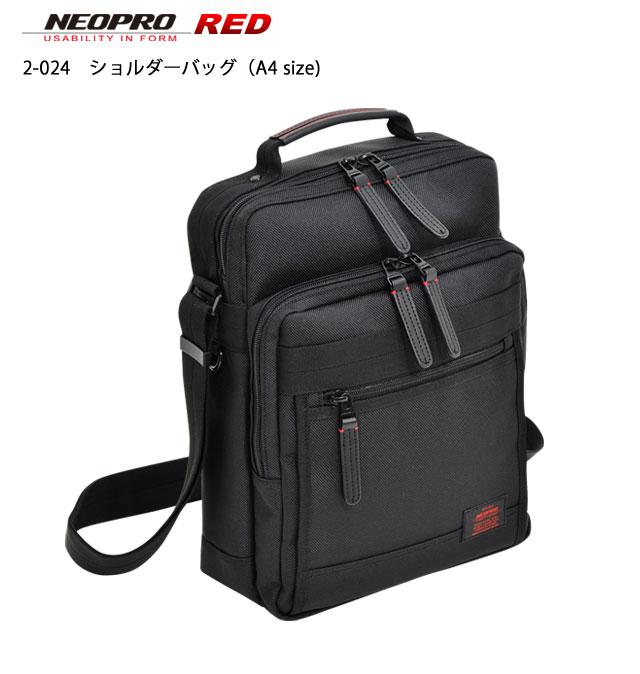 NEOPRO RED ショルダーバッグ ネオプロ 縦型 A4 ショルダー バッグ 斜めがけバッグ メッセージバッグ お出掛け メンズ 鞄 おしゃれ 通勤