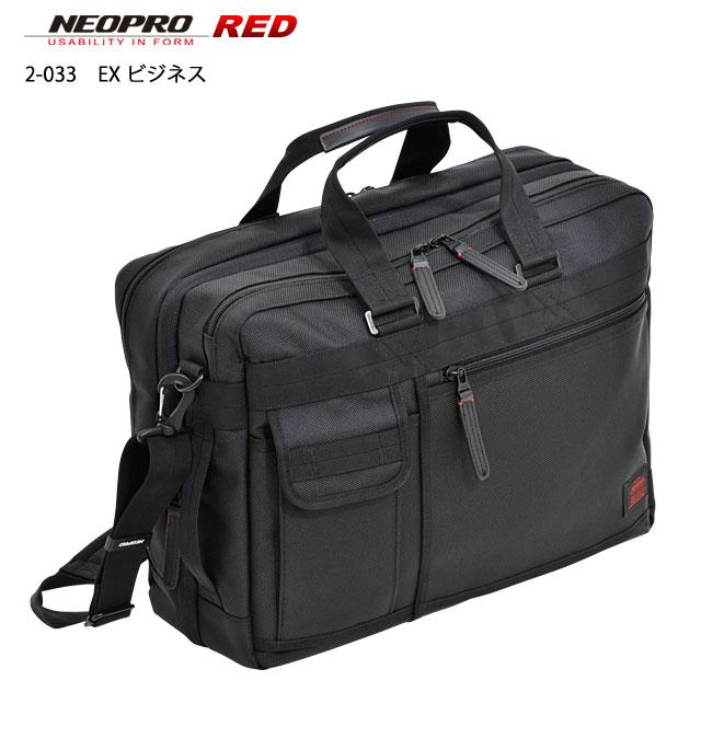 NEOPRO RED ブリーフケース ショルダーバッグ ダブルルーム トートブリーフ 2WAY PC収納 ビジネスバッグ トートバッグ 2wayビジネスバッグ トキャリーオン 通学バッグ 通勤 メンズ ブラック 黒