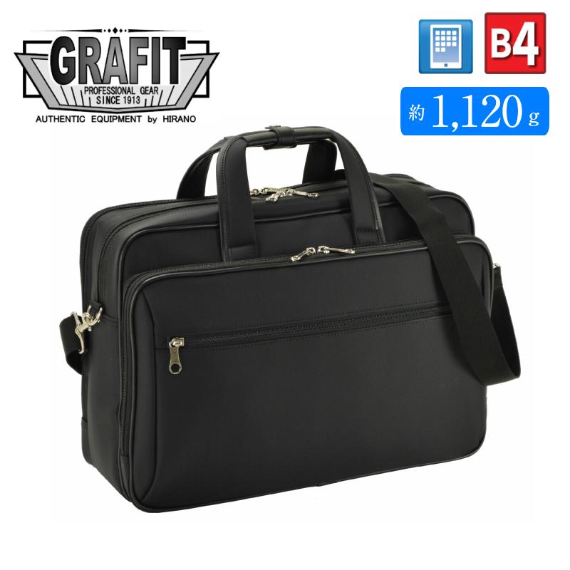 ビジネスバッグ メンズ ブリーフケース 1,120g B4 メンズビジネスバッグ 2way ビジネスショルダー ビジネスバッグ 通勤バッグ メンズ 男性用 通勤 出張 ブラック 黒