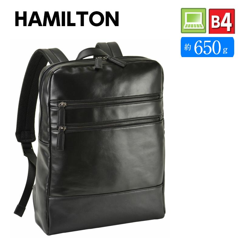 ビジネスリュック ビジネスバッグ メンズ 650g B4 手提げ リュックバッグ ショルダーバッグ 縦型 通勤バッグ 男性用 通勤 出張 ブラウン 合皮