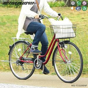 ACTIVEPLUS911 ノーパンク 軽快自転車 6段変速 自転車 カゴ付 LEDライト サークルキー レッド MG-TCG266NF ミムゴ