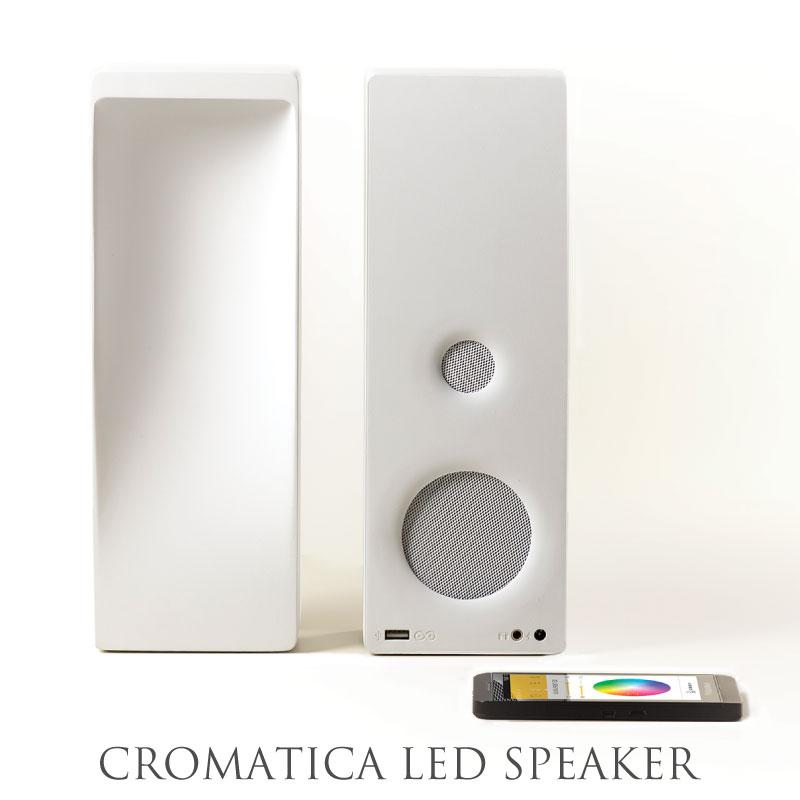 CROMATICA LED サイドライト Bluetooth スピーカー ワイヤレス 2Way ナイトライト ベッドサイドライト 遠隔操作 専用アプリ 快眠 睡眠 白色LED RGB おしゃれ クロマティカ LEDスピーカー