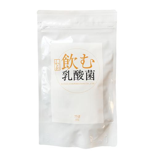 飲む乳酸菌 5g×15包ペースト 植物由来の乳酸菌 お腹の健康 プロバイオティクス 送料半額! アトピー 素肌美