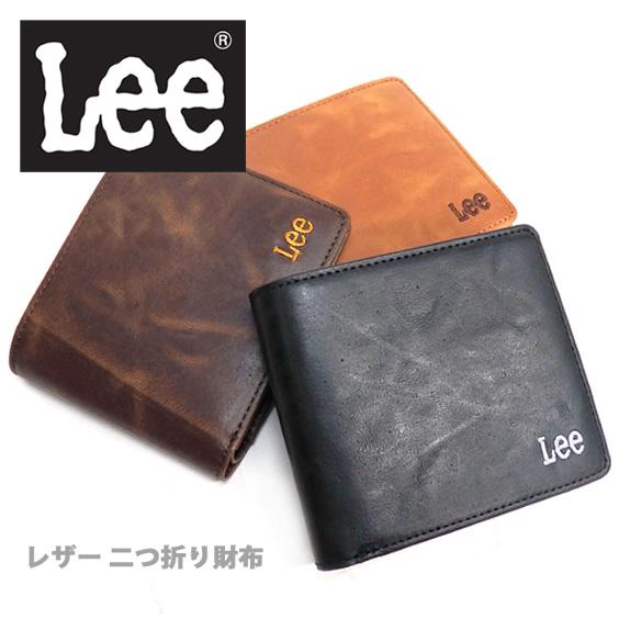 new concept 5c961 7b58f 有Lee錢包ri  2個機會錢包0520369★標識刺綉錢包lee人錢包女士錢包皮革錢包皮革錢包皮革錢包漏洞的色調和質量感覺漂亮的設計。容易用于休閒的對開錢包。LEE-008