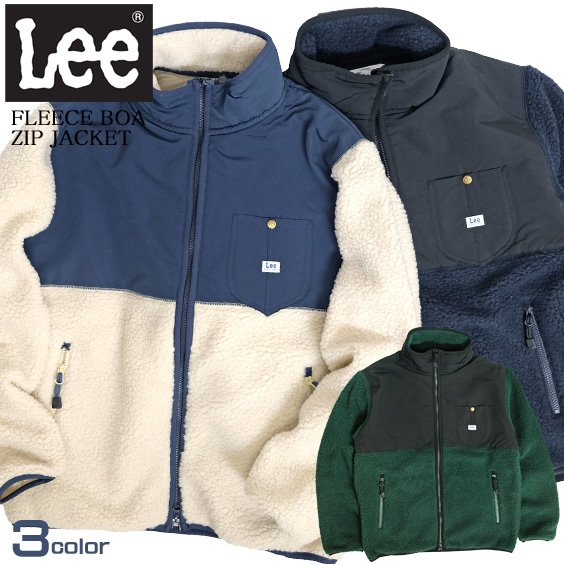 Lee ボアジャケット リー フリース ボア スタンドカラー ジップ ジャケット メンズ 胸ポケット 切替 ブルゾン レディース ユニセックス ボアフリースジャケット ジップアップ もこもこ 防寒 秋冬ファッション アウター カジュアル LEE-501
