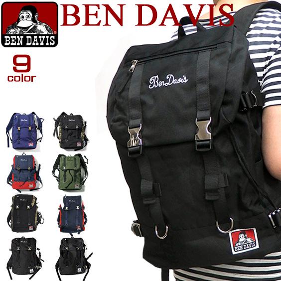 本 · 戴维斯背包 Ben Davis 吕克 ★ Ben Davis 在能力优秀的背包上。 本 · 戴维斯金属背包 bendavis 的新书包。 在男性和女性的休闲背包中可用。 ⇒ 本 448