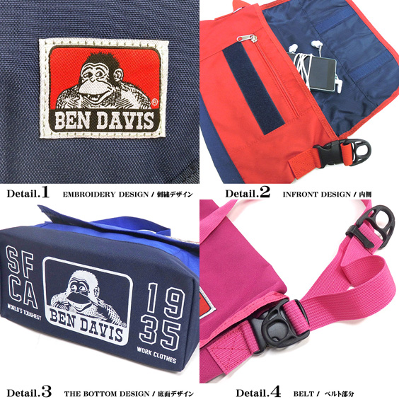 BEN DAVIS shoulder bag Ben Davis bag ★ Ben Davis on Messenger bag simple, informal atmosphere everyday use in your bag is perfect. Can be used with the stylish unisex Gorilla icon printed on bottom of bag. ⇒ BEN-704