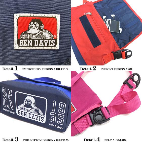 本 · 戴维斯挎包 Ben 戴维斯袋 ★ 本戴维斯对信使包简单轻松的气氛,日常使用你的包里是完美的。 可以用印在袋子底部的时尚男女皆宜大猩猩图标。 ⇒ 本-704