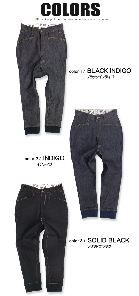 BEN DAVIS PROJECT LINE本戴比思牛仔裤★本戴威思猴子L裤子OUTRO 6下裆的马蒂部分存在的意义是某一个设计大人帅的下摆肋条,并且休闲的气氛的猴子L牛仔裤MADE IN JAPAN BEN-879