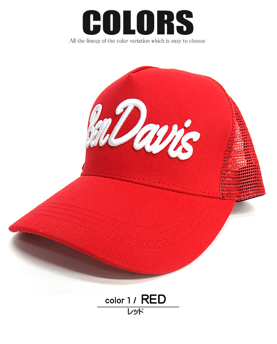 renovatio  BEN DAVIS cap Ben Davis mesh cap. The mesh cap of the ... 87e807ec8b9