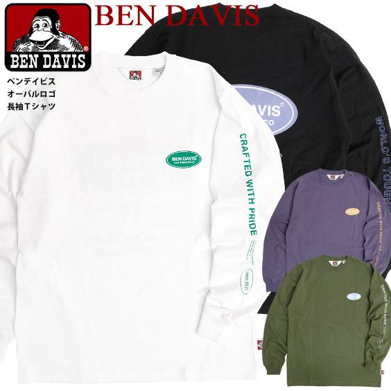 左胸と背中のベンデイビスのオーバルロゴプリントがアクセントの長袖Tシャツ 両袖の英文字プリントもポイント BEN DAVIS Tシャツ ベンデイビス 2021SS オーバルロゴ プリント 長袖Tシャツ メンズ 袖プリント ロンT 保障 ベンデイヴィス リブ袖 クルーネック 袖ロゴ ピスネームタグ カジュアル バックプリント トップス アメカジ BEN-1783 ストリート 長袖 授与