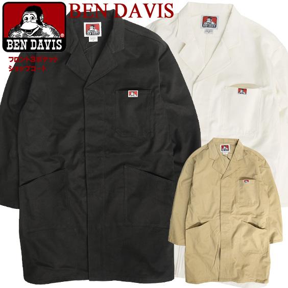 BEN DAVIS コート ベンデイビス ショップコート メンズ 飾りベルト ゴリラアイコンタグ 胸ポケット ロングコート 無地 ベンデイヴィス ロング丈 メンズアウター ベンデービス ワーク カジュアル 3ポケット スプリングコート BEN-1497
