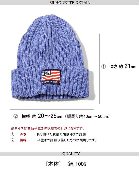 477af7ada2f BEN DAVIS knit hat Ben Davis hat men knit cap Lady s knit hat ベンデビ  accessory knit item hat BEN-407 in the fall and winter
