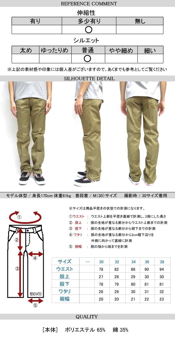 ■ 常規的工作本戴威思本日螺絲釘BEN'S⇒BEN DAVIS的直率褲衩BEN-004