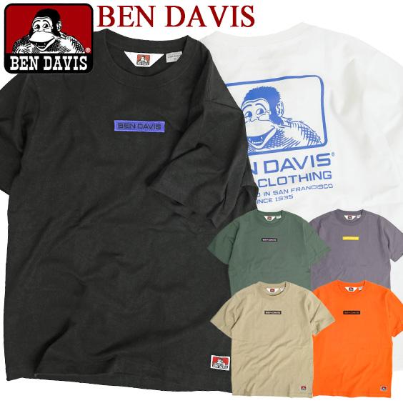 フロントのボックスロゴ刺繍とゴリラアイコンのバックプリントがアクセントになった ベンデイビスの半袖Tシャツ 裾部分にはゴリラアイコンのブランドアイコンタグのワンポイント付き BEN DAVIS Tシャツ ベンデイビス 訳あり品送料無料 バーゲンセール ボックスロゴ刺繍 ゴリラアイコン バックプリント 半袖Tシャツ メンズ アメカジ カジュアル BOXロゴ ゴリラタグ BEN-1513 ベンデイヴィス 刺繍 クルーネックTシャツ 半袖 丸首 トップス