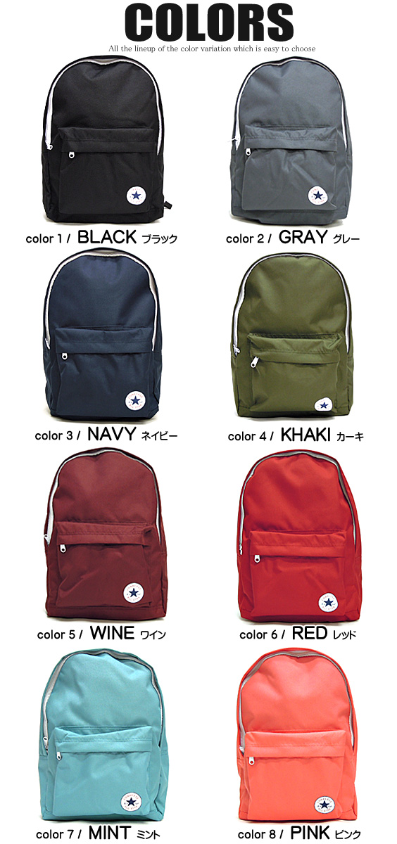 renovatio  CONVERSE backpack converse backpack ☆ converse backpacks ... 632c0b9c7f691
