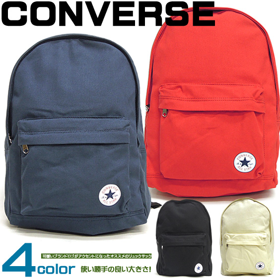 CONVERSE backpack converse backpack ★ converse canvas next is in stock now. Available in men's and women's casual convers backpack. Converse ALL STAR