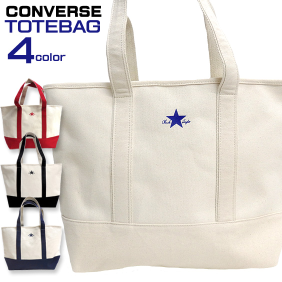 f420526d03db Handbag bag CONVERSE-011 which is convenient with a casual bag zip type of  the model zipper Taylor logo print cotton fabric of the 100th anniversary  of ...