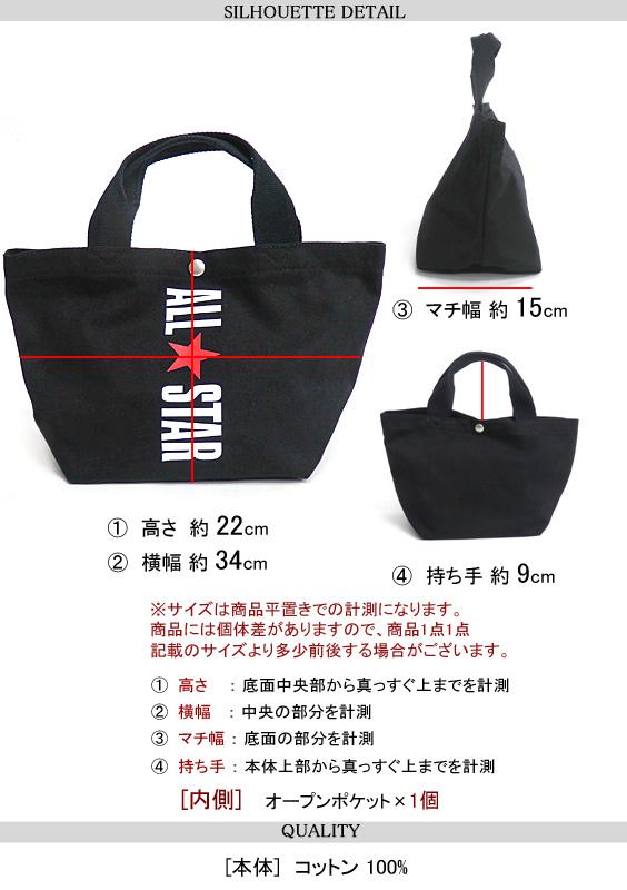f56596d97c renovatio  CONVERSE tote bag ALL STAR print Converse bag mini-size ...