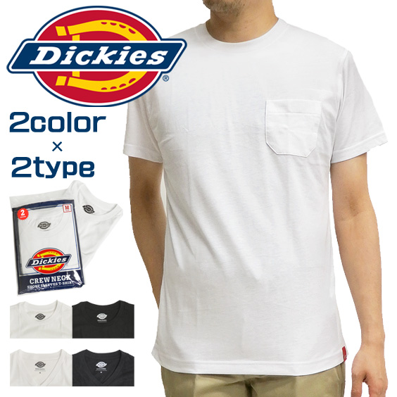 91cfcf7d Two pieces of pack crew neck V necks casual plain tops item two types  DICKIES- ...