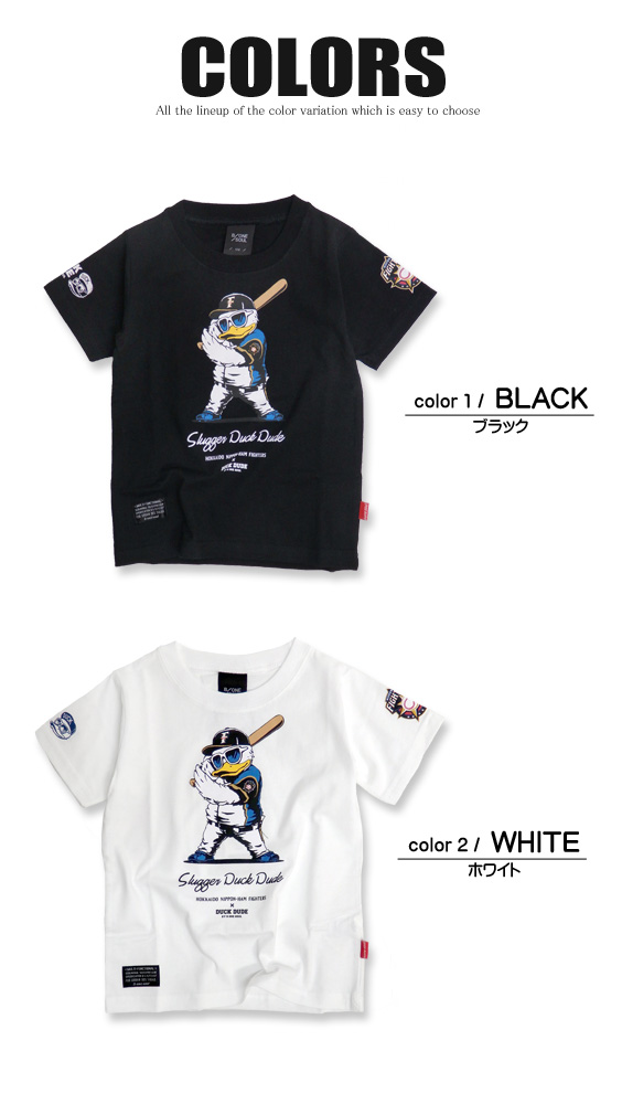 Kids clothes DUCK DUDE KIDS short sleeve T shirt kids ★ Hokkaido Japan ham x duck print duckdurd collaborative design T shirt fighters design looks great. That can be worn for both men and women. 2 colors. ⇒ KIDS-002