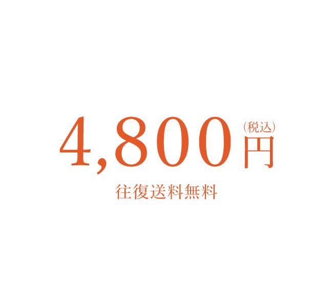 39a205382013d 楽天市場  レンタル  子供ドレスレンタル  靴セット  キッズ ...