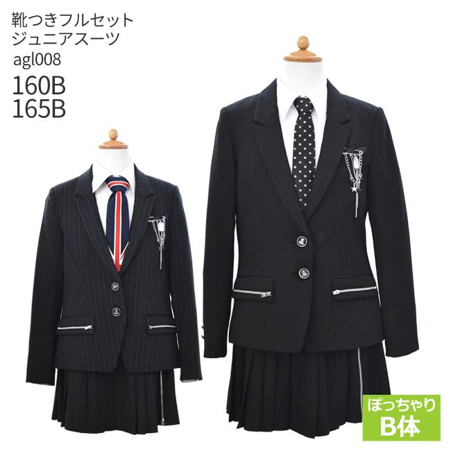 262dfc221bb5f 楽天市場  レンタル  フォーマル子供服  子供スーツ  靴セット ...