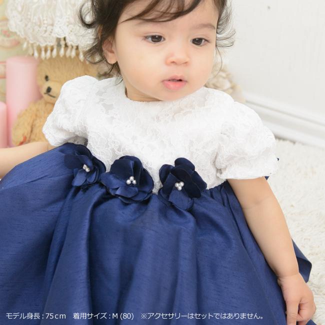 d5c6ebdc7d3ba 楽天市場  レンタル  子供ドレスレンタル  靴セット  キッズ ...