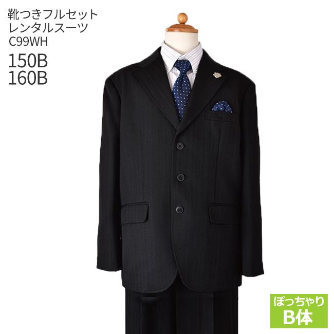 00a452d33240e 楽天市場  レンタル  フォーマル子供服  靴セット  子供スーツ ...