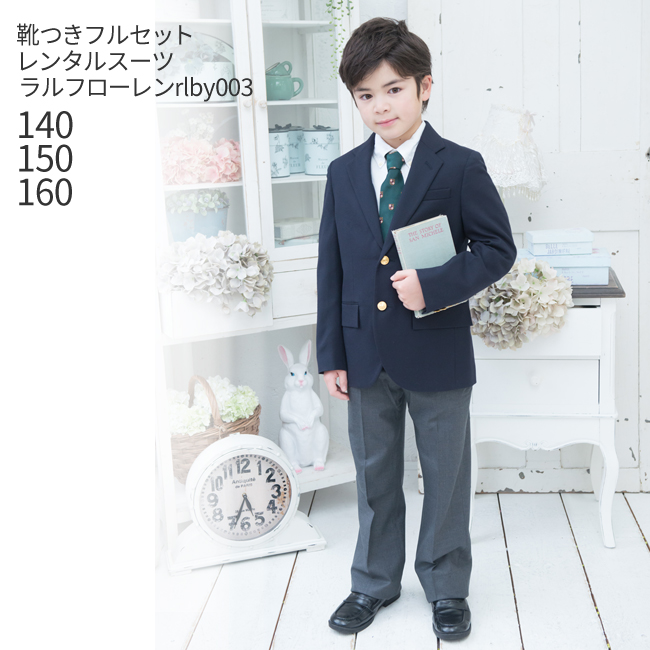 d6c264dbbc86f 楽天市場  レンタル  フォーマル子供服  子供スーツ  靴セット ...