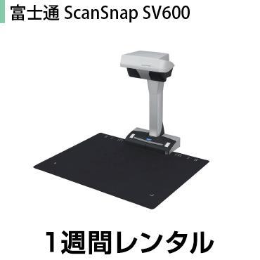 スキャナー>富士通 ScanSnap SV600