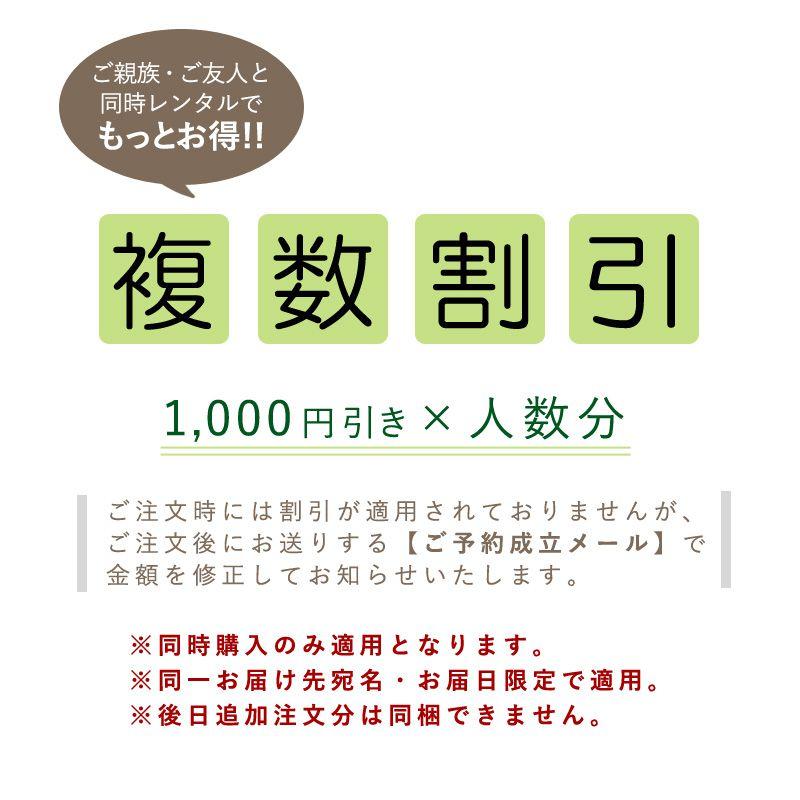 【レンタル】留袖 レンタル mito_520 桂由美 重ね絵巻