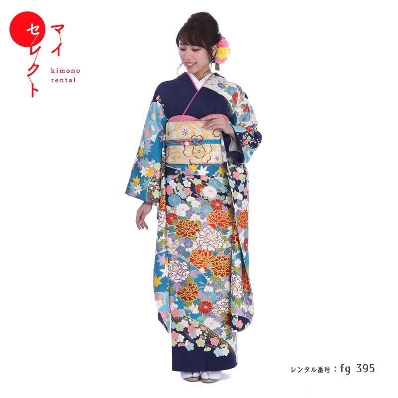 振袖 レンタル fg_395 【レンタル】