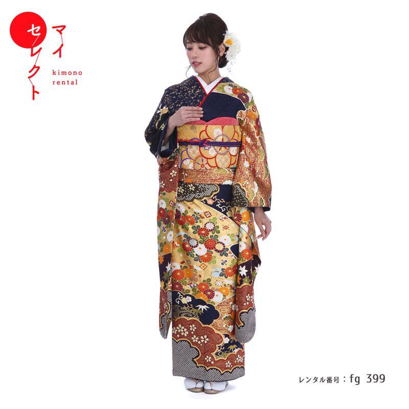 振袖 レンタル fg_399b 【レンタル】