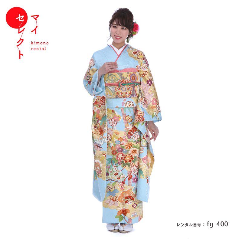 振袖 レンタル fg_400b 【レンタル】