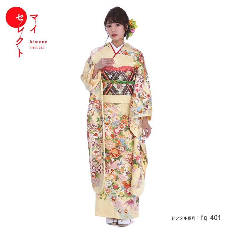 振袖 レンタル fg_401b 【レンタル】