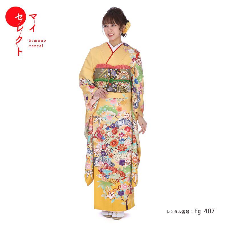 振袖 レンタル fg_407 【レンタル】