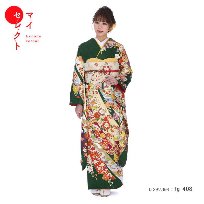振袖 レンタル fg_408b 【レンタル】