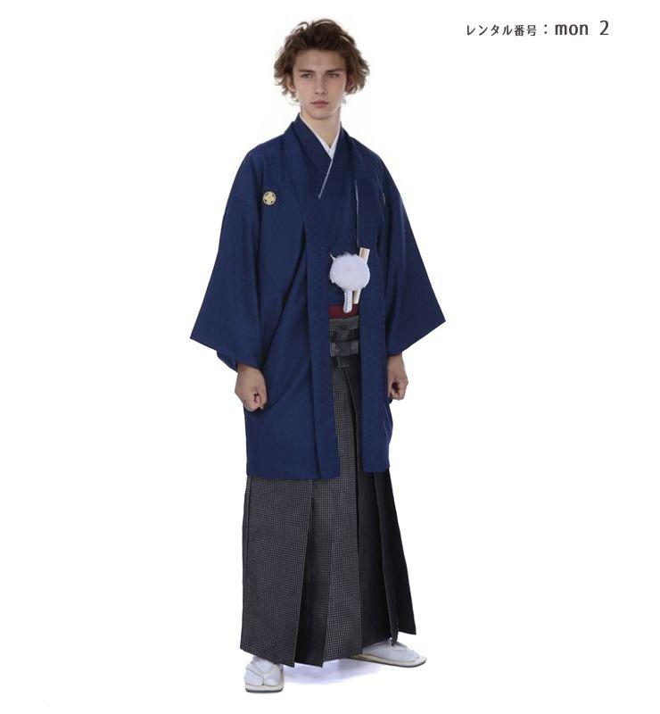 【レンタル】紋付:ネイビー 藤小葵 / 袴:ダイヤ