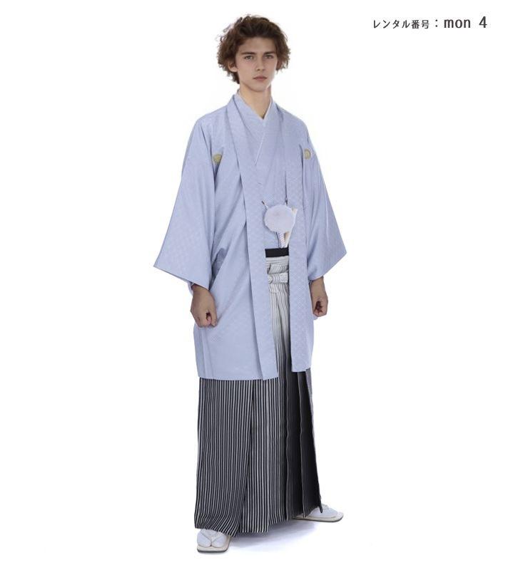 【レンタル】紋付:グレー 二重菱 / 袴:縞菱 黒銀
