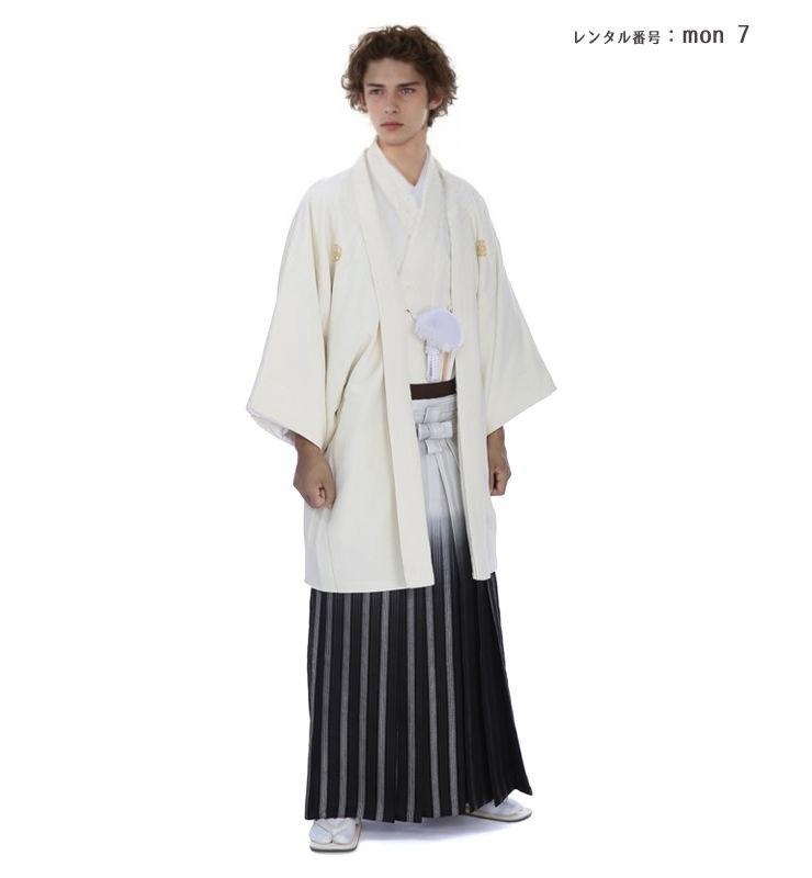 【レンタル】紋付:白 四天紋付 / 袴:白黒ぼかし銀 瀧縞