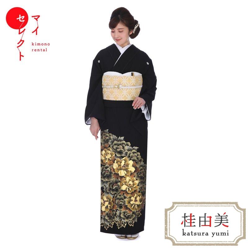【レンタル】留袖 レンタル mito_519 桂由美 慶花