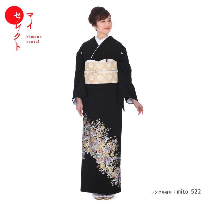 【レンタル】留袖 レンタル mito_522 和田光正 御苑高雅