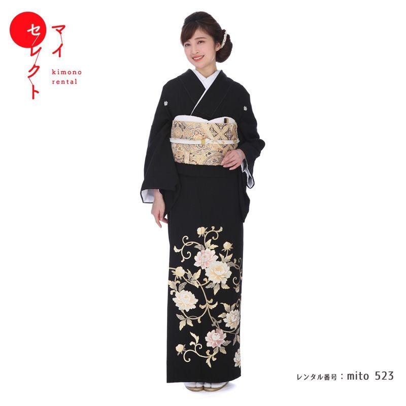 【レンタル】留袖 レンタル mito_523 和田光正 富貴花王 ゴールド