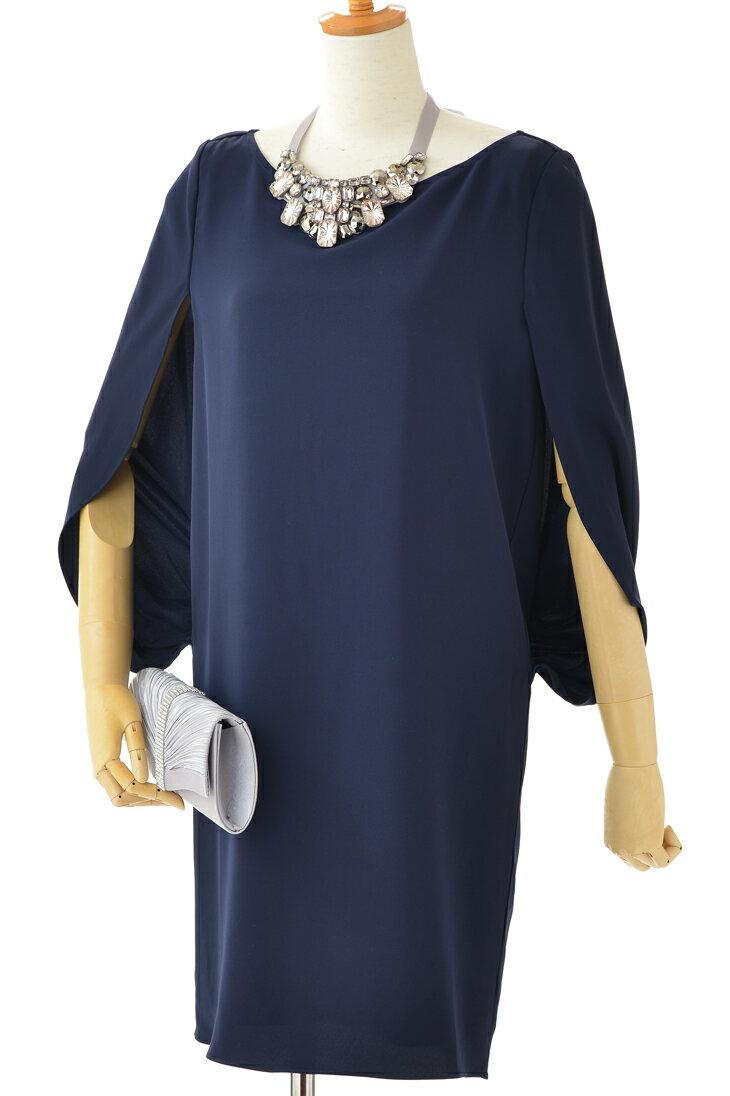 結婚 式 ドレス レンタル 50 代