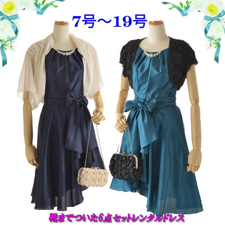 d4e63af3453af  レンタルドレス結婚式 20代~ ドレスレンタル  アフタヌーンドレス