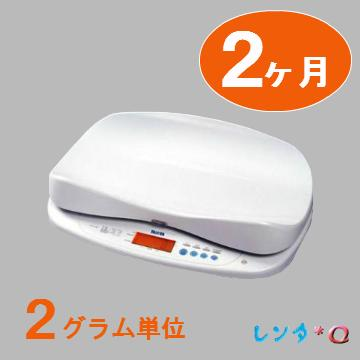 【レンタル 2ケ月】高精度ベビースケールデジタル 2g
