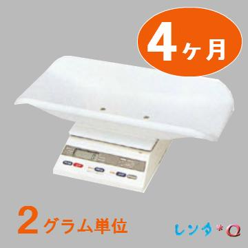 【レンタル 4ケ月】ベビースケールデジタル 2g